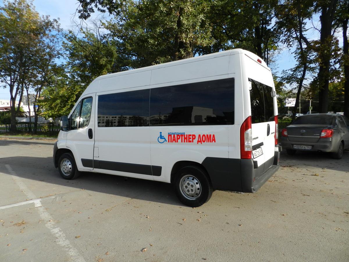 Перевозка лежачих больных и инвалидов в Нижнем Новгороде