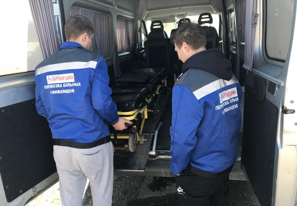 Перевозка лежачих больных из больницы домой в Нижнем Новгороде